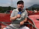 звезден репортер